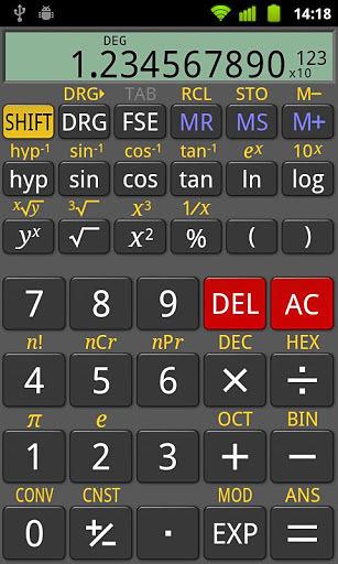 高级计算器截图3