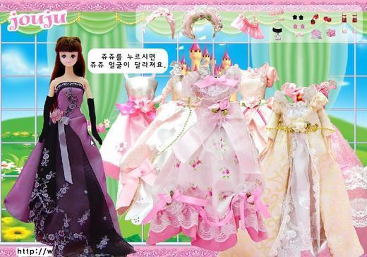 儿童天地 大于50万人添加 芭比公主换衣 大于10万人添加 芭比华丽礼服