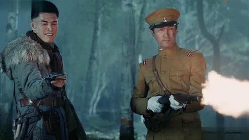 速看《爱国者》第36集 宋烟桥歼灭日本考察团 岸谷确定颜红光身份