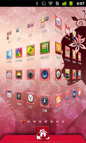 360桌面主题-红粉佳人截图4