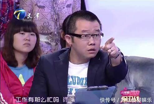 脚踩机舱遭诟病,主持人涂磊道歉,到底该不该原谅引网友热议