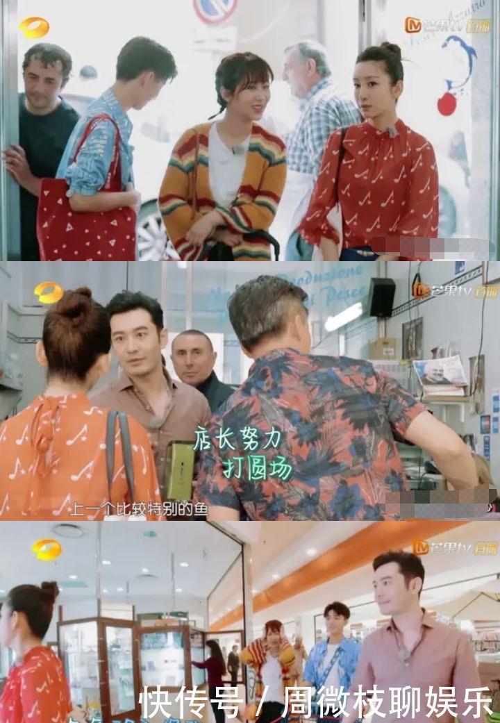 《中餐厅》一个煎饼77块钱,黄晓明尴尬被怼,幸亏有杨紫救场