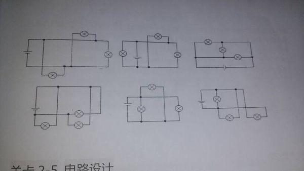 初中物理画出这6个电路图的等效电路图(答的好,必采纳)