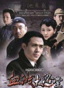 大浴堂(全34集)