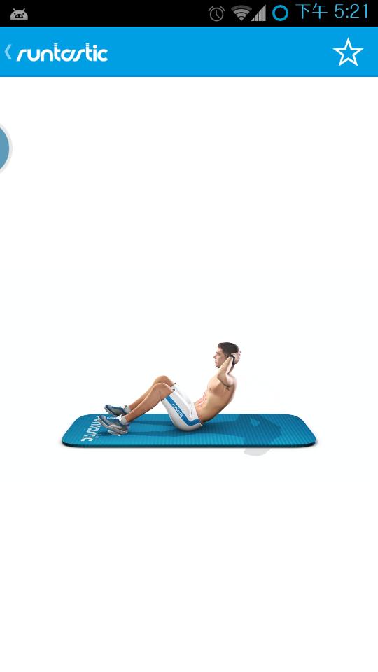 六块腹肌锻炼截图3