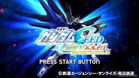 PSP22.jpg