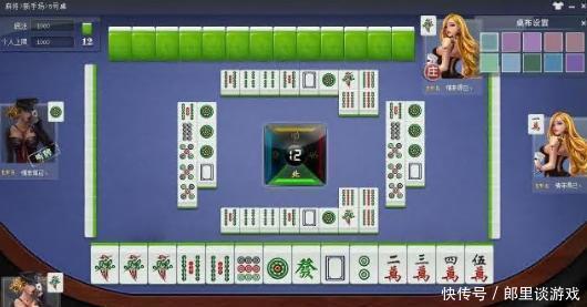 麻将游戏开发后如何制定适合自己的运营策略