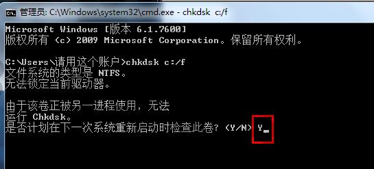 视频修复软件哪个好用
