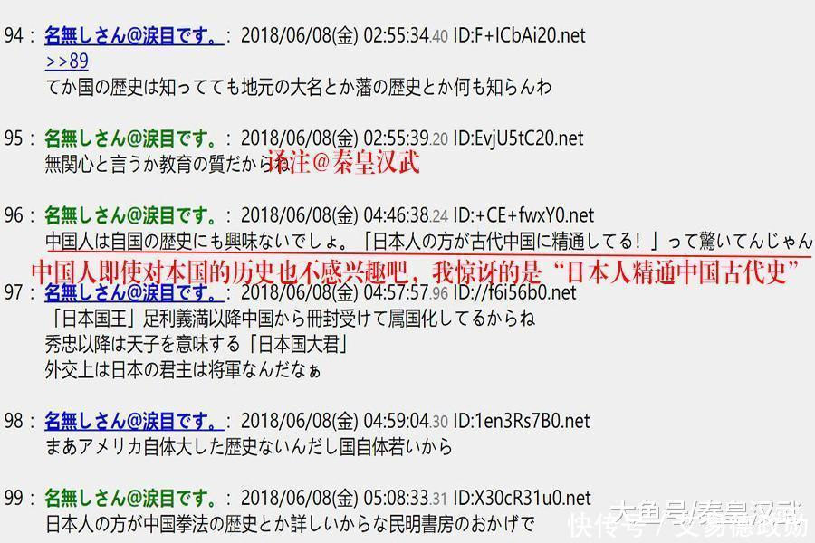 中国兴趣为何中国人对日本网民不感女人日本与历史性感花图片