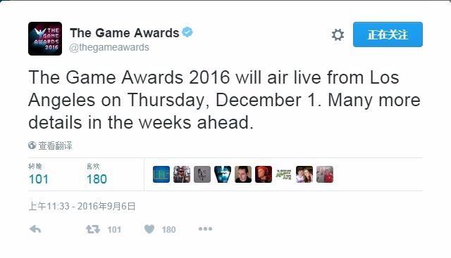 2016游戏年度盛典将于12月1日在洛杉矶举行