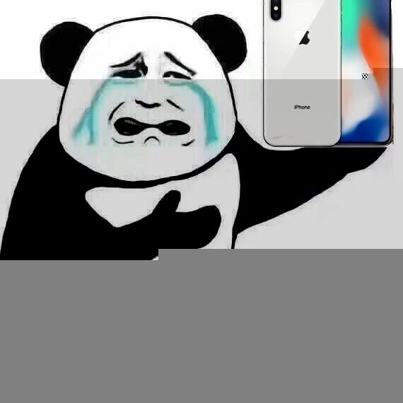 给我买iphone8手机搞笑表情包