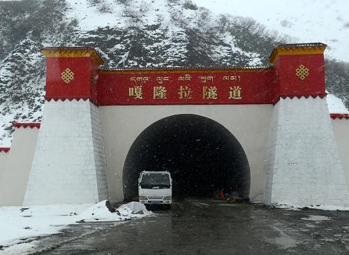 舟山鲁家寺海底隧道