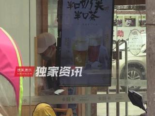 """王栎鑫再度当爹化身""""护工""""伺候孕妻"""
