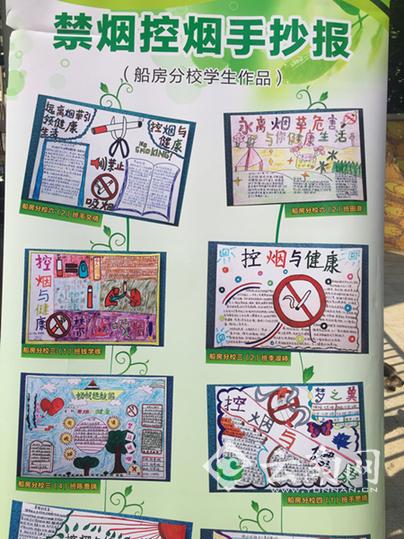 """手绘控烟海报 昆明小学生街头倡导市民拒绝""""二手烟"""""""