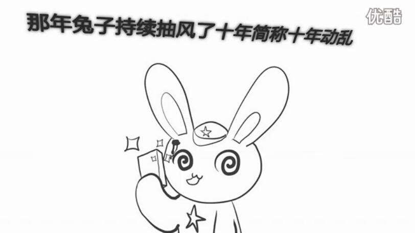 漫画视频5.jpg