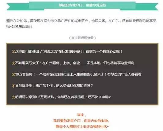 【周榜】政务微信传播影响力周榜(10月10日王瑞儿夜火未处理图