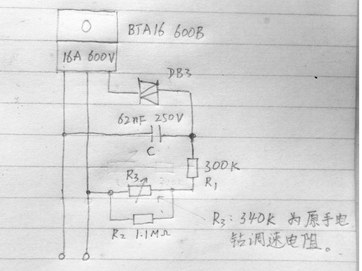 bt138手电钻调速电路求助谢谢