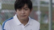 小舍得:李佳航全剧最不要脸一幕,却让收视率突然飙升,没眼看!