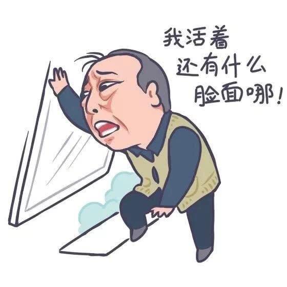 北广坤,南大强,表情苏爸爸极品甩手一下郑则仕了解抽烟表情包图片