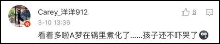 【转】北京时间      现在有些火锅锅底,精致是精致,但也有点吓人啊! - 妙康居士 - 妙康居士~晴樵雪读的博客