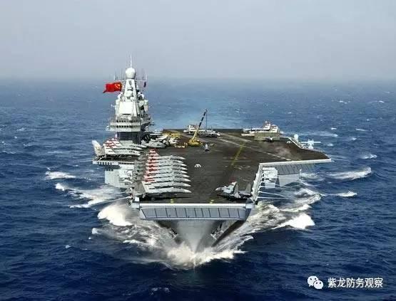 中国海军究竟装备多少艘航母?俄罗斯表示差距实在太大了 - 997276078 - 真见利不忘义的博客