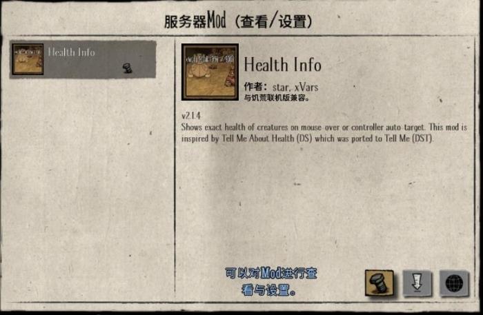 血量显示MOD2.jpg