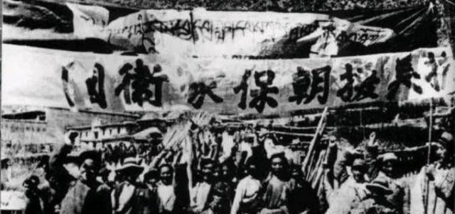 1953年抗美援朝战争结束,为何解散志愿军却在1994年