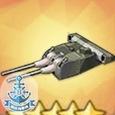 试作型203mm(3号)连装炮T0.jpg