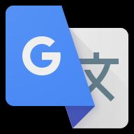Google翻译 Google translate icon