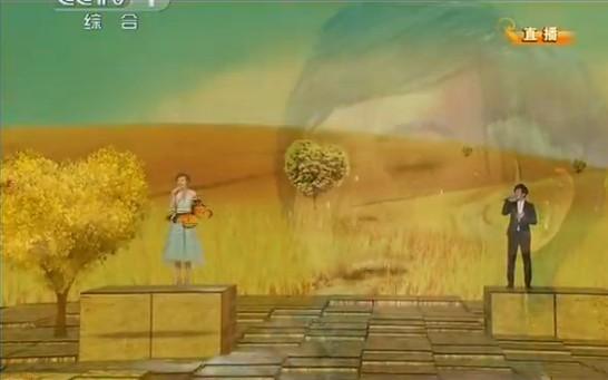 春晚上风吹麦浪谁唱的