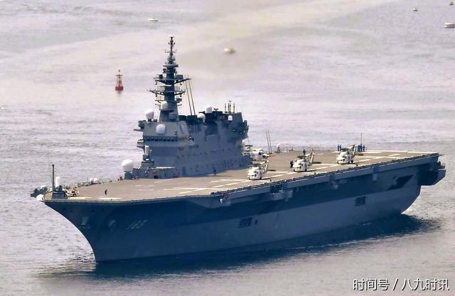 日本准航母南海搞事:中国军事行动让其调头开走 - 一统江山 - 一统江山的博客