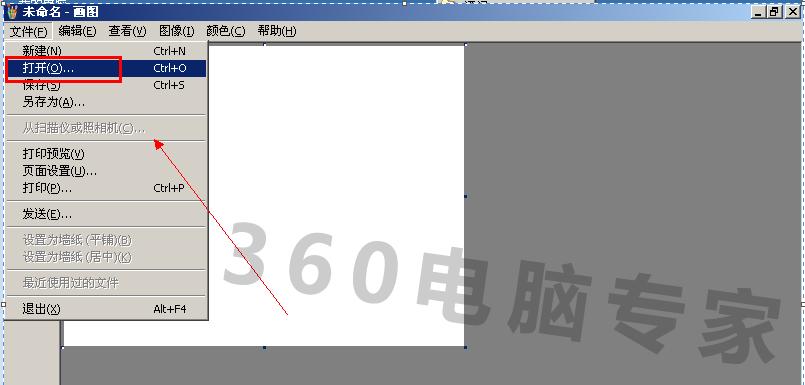 jpeg格式保存即可 方案二:下载gifgear软件(专用图片格式转换)图片