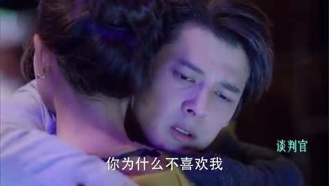 秦天宇醉酒 把商碧晨当成童薇替身抱了她