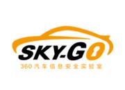 【北京招聘】360汽车信息安全实验室招聘安全研究员(四餐免费,免费健身房,免费按摩室)