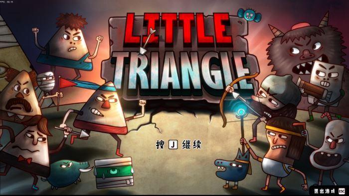 《Little Triangle》评测 刻画入微的匠心之作1.jpg