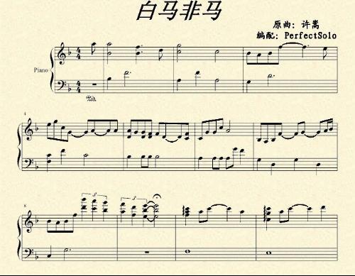 伤感恋人钢琴简谱
