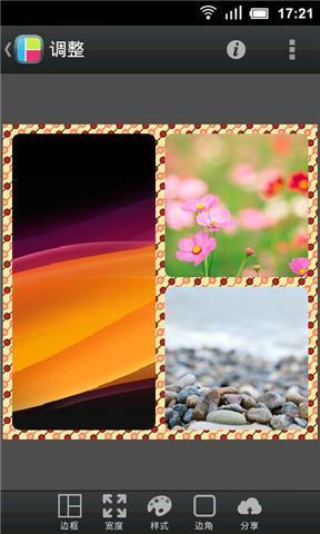 照片边框app1.7_android手机版下载