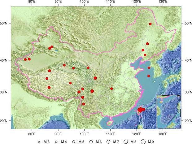 2013年中国及周边地区五级以上地震分布跟踪
