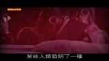 6分钟看完2015电影《进击的巨人真人版1+2》