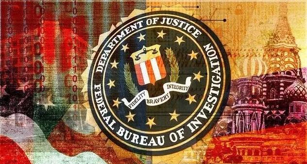 大选前的宣传鼓动?美媒最新披露:俄间谍多年前已入侵FBI通讯系统