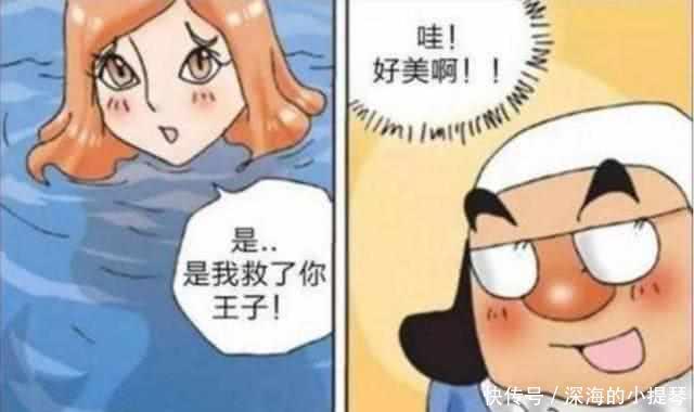 搞笑漫画:人鱼爱上了厕所,人鱼却是长得这般模上偷看美女王子图片