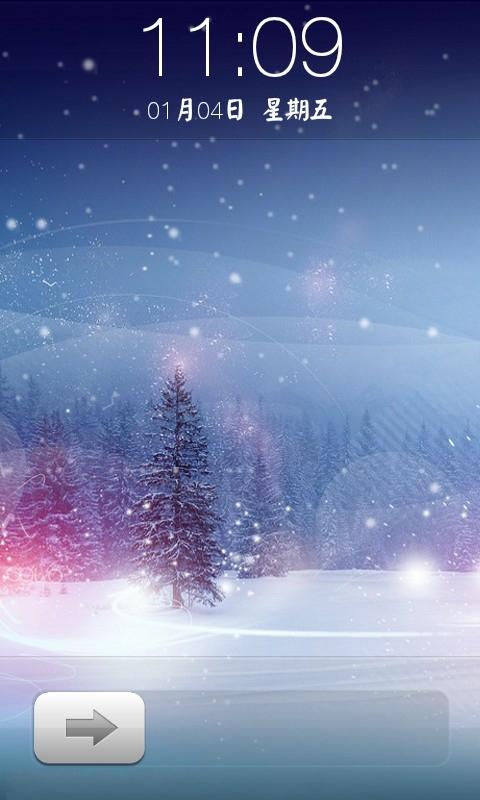 3d雪景动态壁纸锁屏