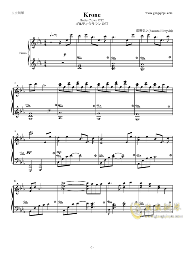 可以给我一个βios抒情版钢琴谱么?真的很重要!希望你