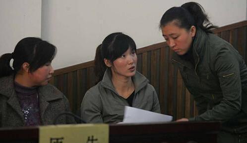 【转】北京时间      她为国争光却变残废 11年无法正常行走 - 妙康居士 - 妙康居士~晴樵雪读的博客