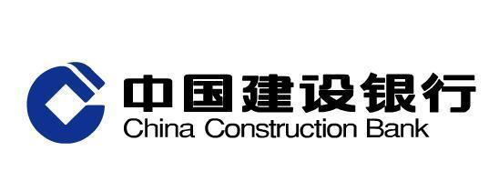中国建设银行将由国有独资商业银行改制为国家控股的