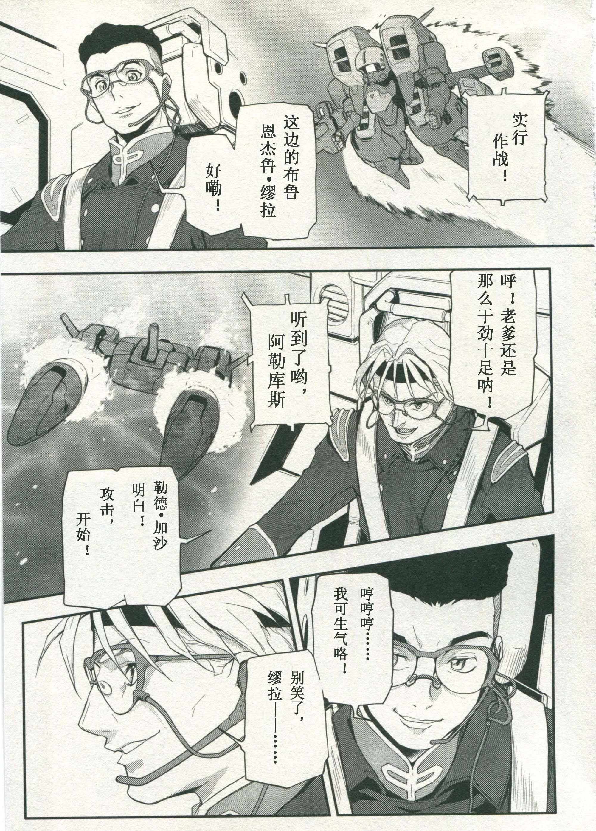 败者们的荣光13.jpg