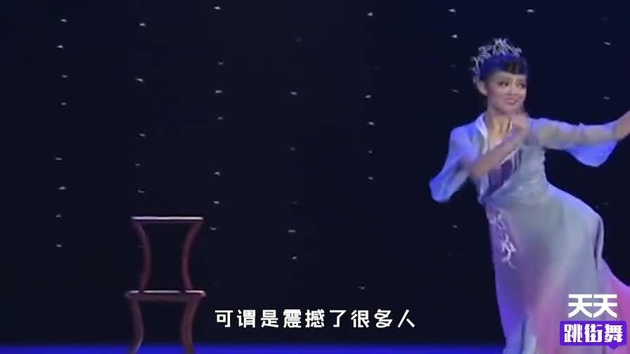青年舞者华宵一,《点绛唇》震撼人心,尽显东方气质