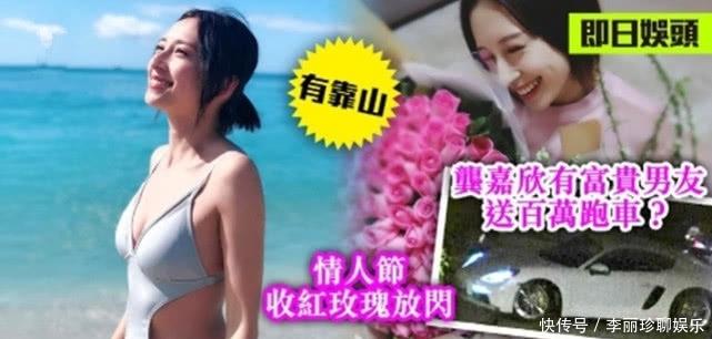 TVB小花有富贵男友疼爱 有百万跑车代步和司机开保姆车接送