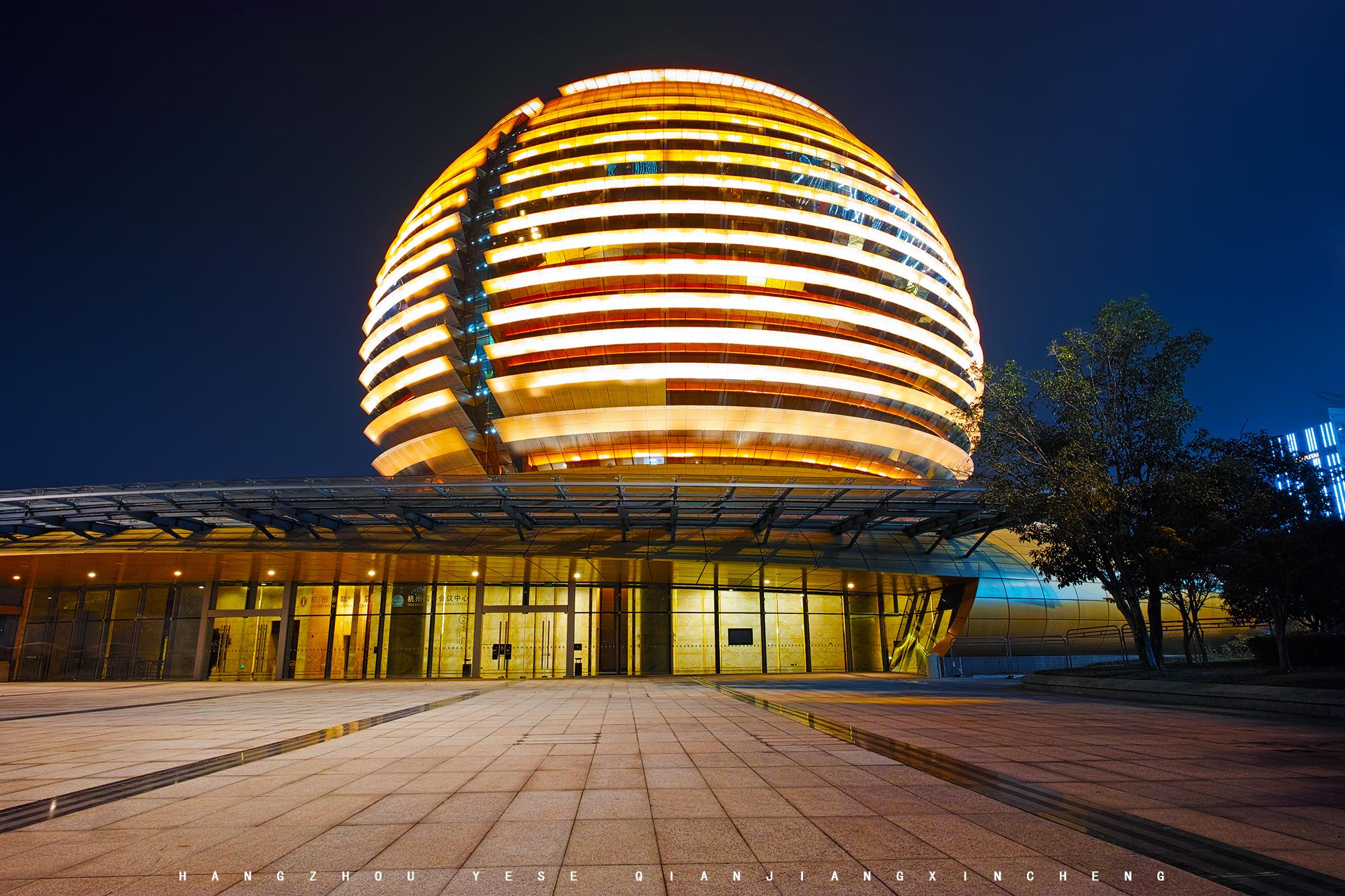 图为钱江新城的杭州国际会议中心侧面,大金球,地标建筑