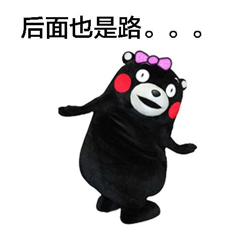 熊本熊路痴女票7.jpg